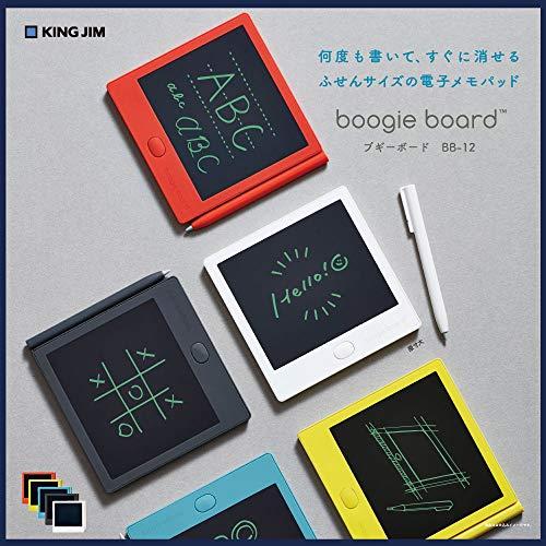KINGJIM(キングジム)『BoogieBoardBB-12』
