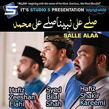 Salle Alaa