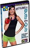 GoFit Brook Benton Butts & Guts Kettlebell Workout DVD
