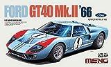 モンモデル 1/12 フォードGT40 Mk.2 1966 プラモデル MRS002