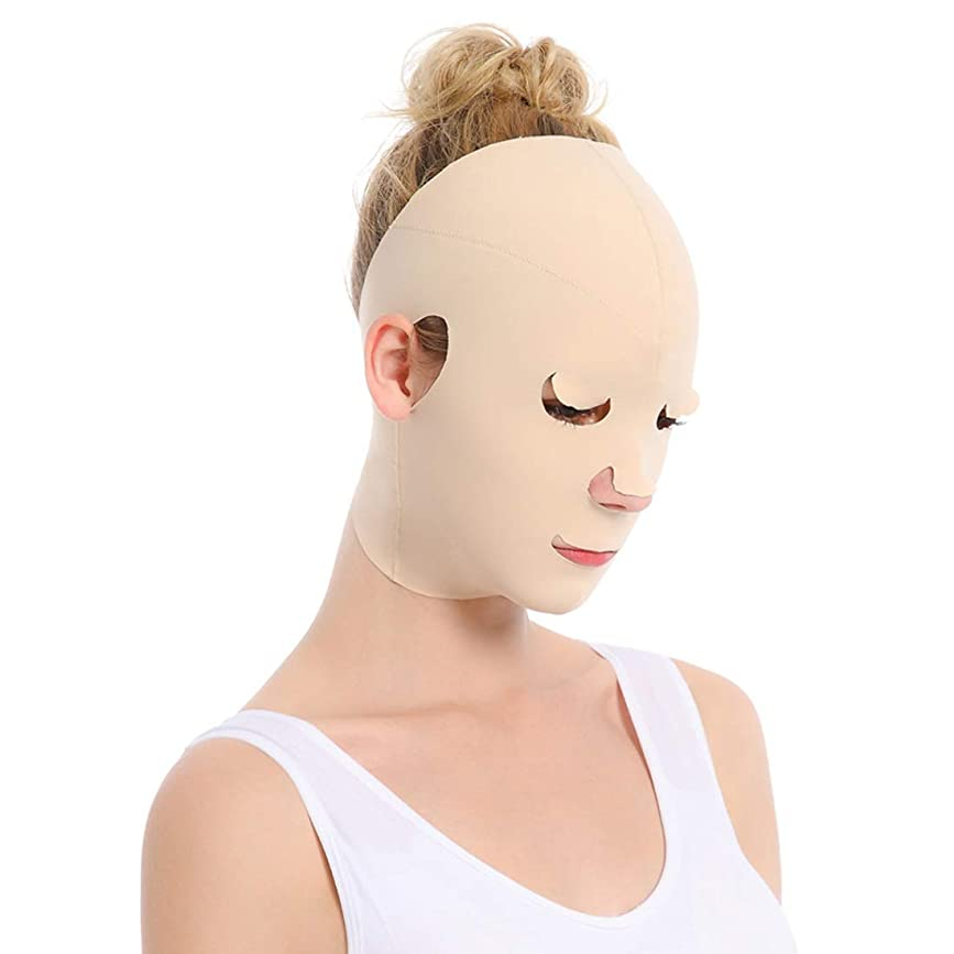セメント逮捕不公平ZWBD フェイスマスク, 薄い顔包帯理学療法フェースリフトアーチファクト肌睡眠マスクVフェース包帯リフティング引き締めホワイトニング傷修理能力