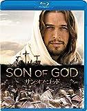 サン・オブ・ゴッド [Blu-ray] image
