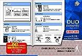DUO elements デュオ エレメンツ 前置詞/副詞