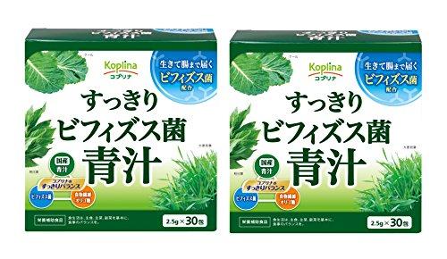 国産 青汁 ビフィズス菌 青汁 大麦若葉 明日葉 ケール 食物繊維 オリゴ糖 宇治抹茶 2.5g×30包 国内製造 2個セット