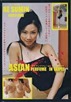 Asian perfume(in TAIPEI) [DVD]