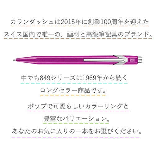 Caran D'ache 849 Popline Metal x Violet Ballpoint Pen with Metal Case (849.850) Photo #6