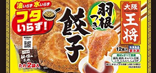 [冷凍] 大阪王将 羽根つき餃子 304g