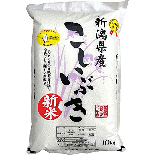 新潟県産こしいぶき 精米 (10�s)