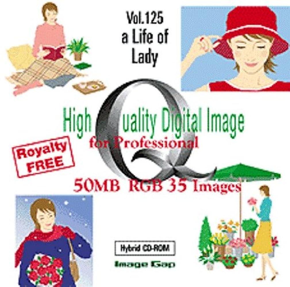 友情スポット下High Quality Digital Image for Professional a Life of Lady