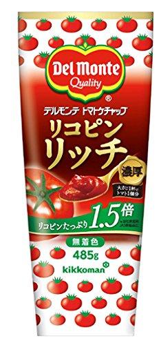 リコピンリッチ トマトケチャップ 485g×5個