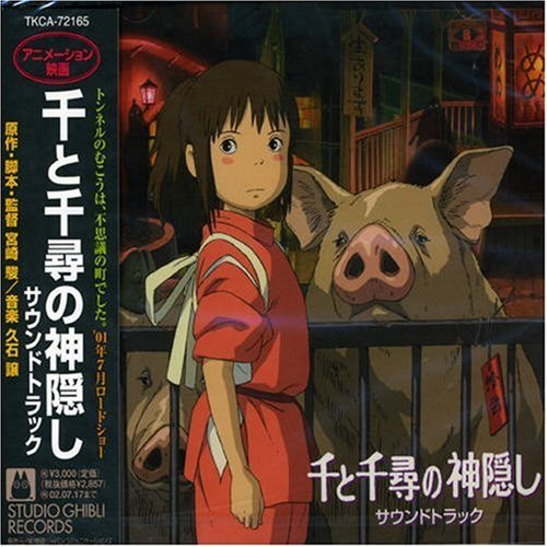 Spirited Away by Sountrack (2001-07-17)