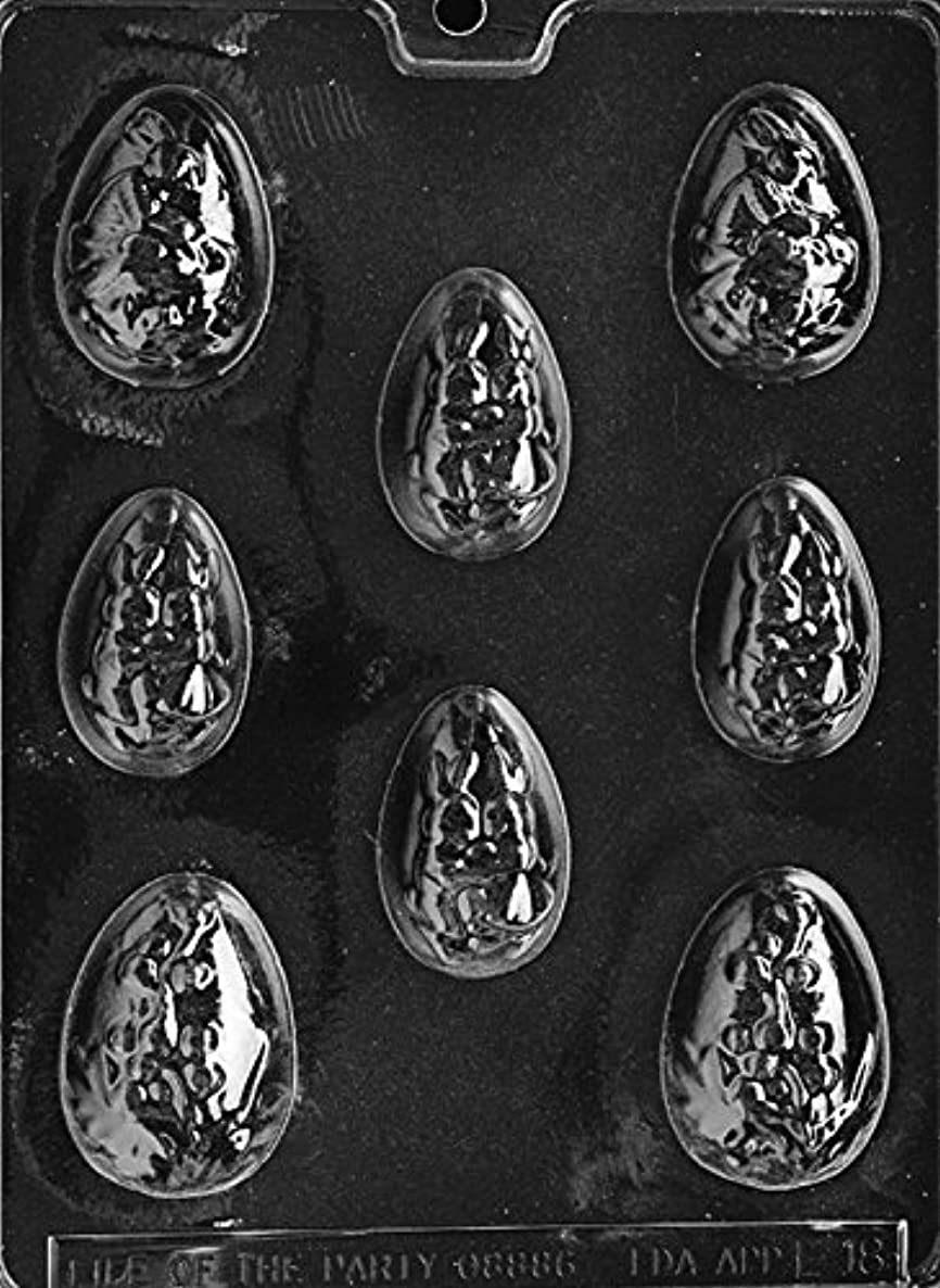 CybrTrayd E018 Decorated 4-Eggs Easter Soap/Candy Mold with Exclusive Cybrtrayd Copyrighted Soap Molding Instructions