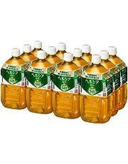 [トクホ] [訳あり(メーカー過剰在庫)] ヘルシア 緑茶 1.05L ×12本