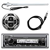 Kenwood MP3/USB/AUX Marine Boat Yacht Stereo Receiver Player Bundle Combo w/ RC35MR Wired Remote Control, Enrock Water Resistant 22' Radio Antenna, Outdoor Rubber Mast AM/FM 45' Antenna