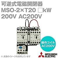 三菱電機 MSO-2XT20 1kW 200V AC200V 1a1b×2+2b 可逆式電磁開閉器 (主回路電圧 200V) (操作電圧 AC200V) (補助接点 1a1b×2+2b) (ねじ、DINレール取付) NN