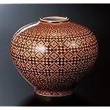 九谷焼 7号花瓶 黄地紅彩幾何文 :宮本雅夫