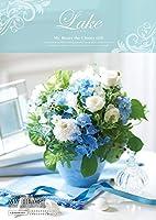LOIRE カタログギフト MY HEART (マイハート) Lake (レイク) 2,500円コース 包装紙:カラードロップス 出産祝い 出産内祝い