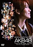 DOCUMENTARY of AKB48 The time has come 少女た...[DVD]