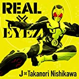 REAL×EYEZ(CD+DVD)
