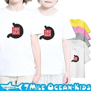 7MILE OCEAN 半袖 プリント キッズ ガールズ 子供服 男の子 女の子 ジュニア パロディー 90 100 110 120 130 140 150 160 ペアルック 110 PINK gsvmkids0173