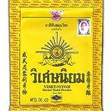 Viset-Niyom Herbal Tooth Powder Thai Original Traditional Toothpaste (8 Sachets)