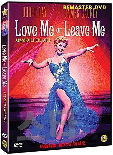 Love Me or Leave Me (1955) REMAS...