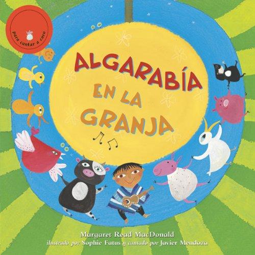 Algarabia en la Granja [Farmyard Jamboree] audiobook cover art