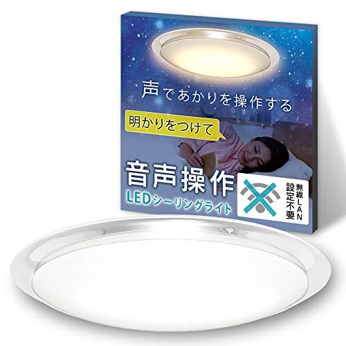 アイリスオーヤマ LED シーリングライト 6.1 音声操作 クリアフレーム 12畳リモコン付き 調色 CL12DL-6.1CFUV