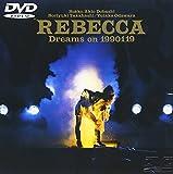 Dreams on 1990119[DVD]