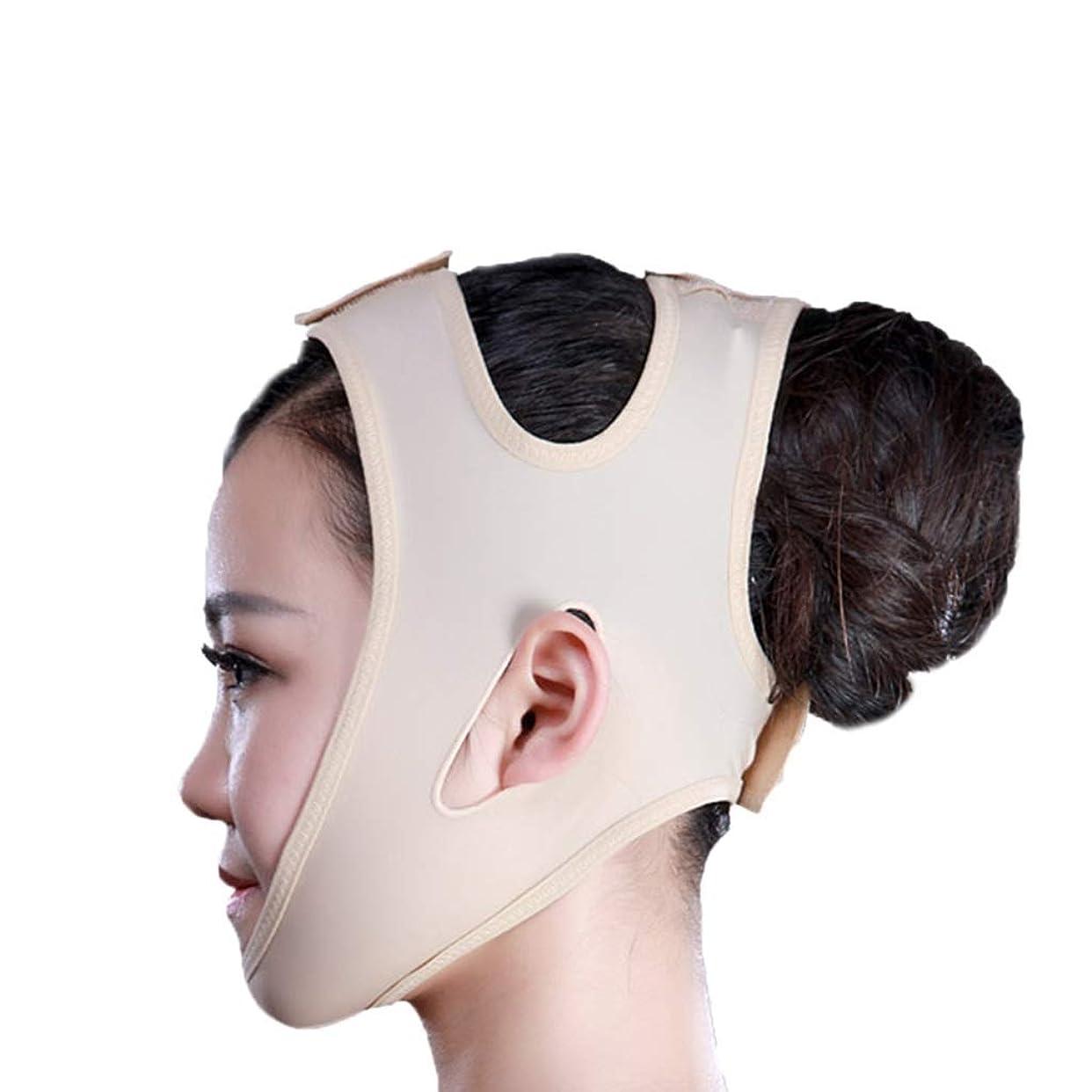降伏移行するダニフェイススリミングマスク、快適さと通気性、フェイシャルリフティング、輪郭の改善された硬さ、ファーミングとリフティングフェイス(カラー:ブラック、サイズ:XL),黄色がかったピンク、L