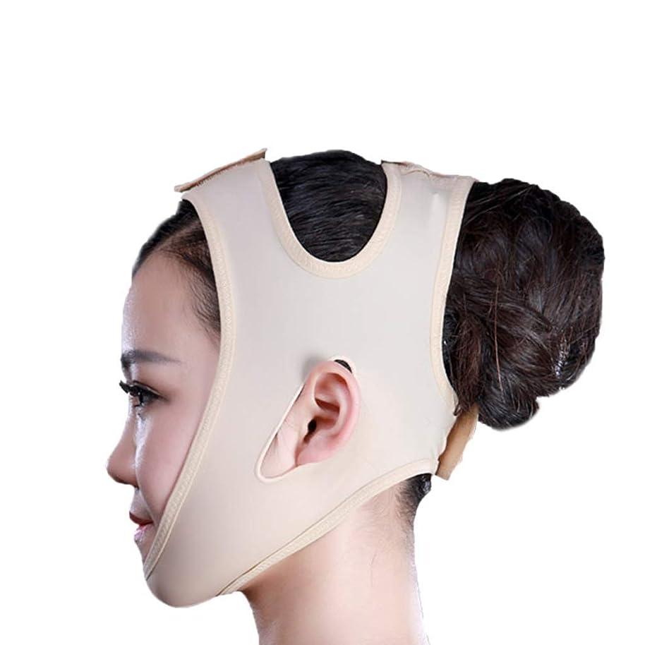 悲観的すみません給料フェイススリミングマスク、快適さと通気性、フェイシャルリフティング、輪郭の改善された硬さ、ファーミングとリフティングフェイス(カラー:ブラック、サイズ:XL),黄色がかったピンク、XXL