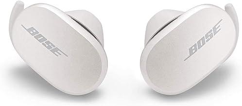Bose QuietComfort Auriculares con cancelación de ruido - True Wireless Bluetooth Earphones, Soapstone. Los auriculares con cancelación de ruido más eficaz del mundo.