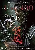 狂武蔵【DVD】[DVD]
