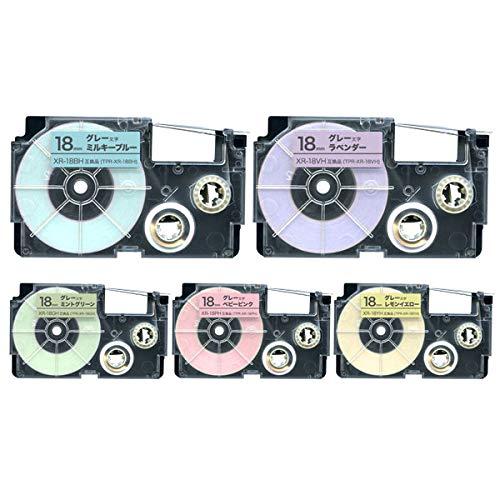 カシオ用 ネームランド 互換 テープカートリッジ 18mm ソフト 全5色セット
