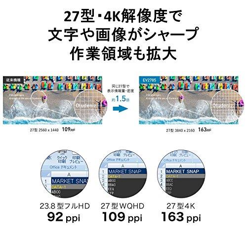 EIZOFlexScan27.0インチディスプレイモニター(4KUHD/IPSパネル/ノングレア/ブラック/USBType-C搭載/5年間保証&無輝点保証)EV2785-BK