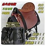 Cojín de asiento de silla de vaca Silla de cuero del apoyabrazos, juego completo de silla de montar, juego de cuero, silla de caballo, arneses, montar, montar, montar, montar, montar Cómodo peso suave
