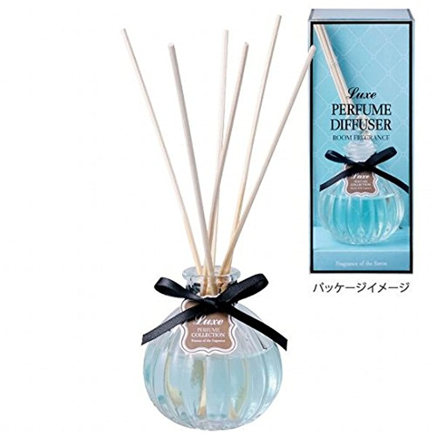 シーケンス仕様吸い込むカメヤマキャンドル( kameyama candle ) パフュームディフューザー 「 サボン 」