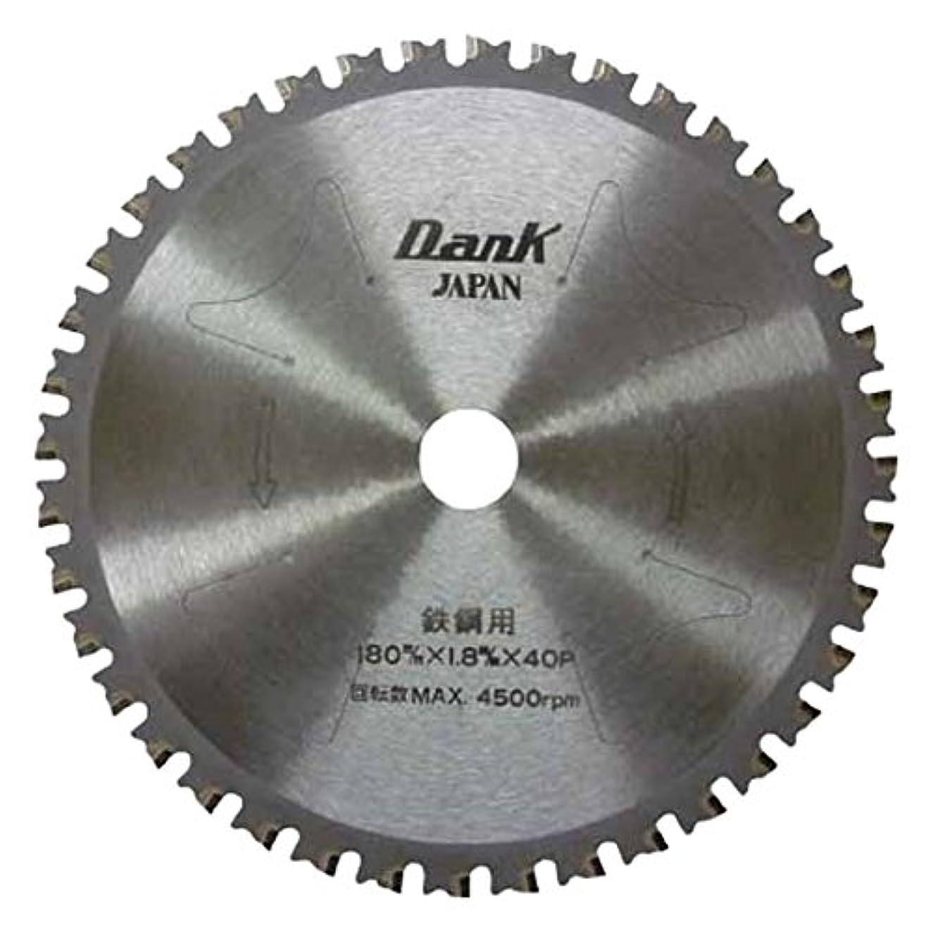 授業料石油ツインチップソージャパン 鉄鋼用ダンク(180mm) TD180