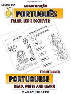 PORTUGUÊS - LER, ESCREVER E FALAR: PORTUGUESE- READ, WRITE AND LEARN (Portuguese Edition)