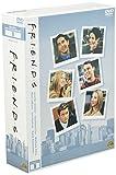 フレンズIV〈フォース・シーズン〉DVDコレクターズセット1[DVD]