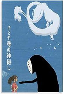LIULANG - Poster da parete con anime, 30 x 45 cm