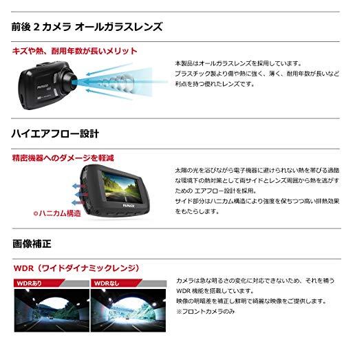 前後2カメラにSONYセンサー搭載フルHD高画質オールインワン・ドライブレコーダーGoSafeS70GS1GSS70GS1-32GGSS70GS1-32G