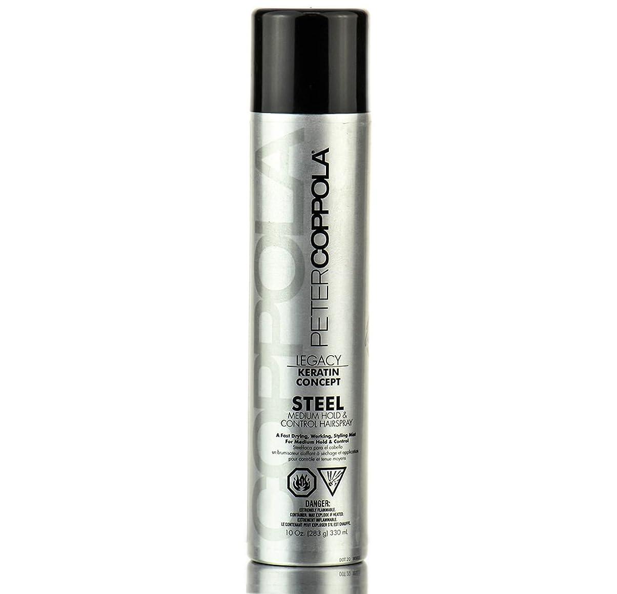 予知環境に優しい同行するPeter Coppola スチールヘアスプレー - 軽量、ミディアムホールド、柔軟なホールドは、スタイリングヘアボリューム&スタイリングのすべての髪のタイプを追加するための10オンスミディアムシャインスプレー medium_hold