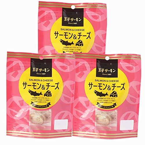 サーモン&チーズ ブラックペッパー味 7粒×3袋セット 王子サーモン