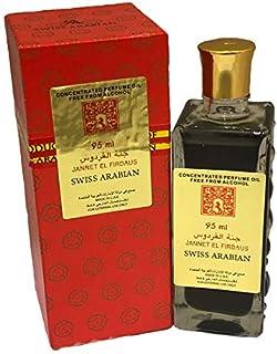 Jannat Al Firdows Oil by Swiss Arabian for Men & Women - Oud, 95ml