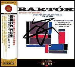 最精彩的巴托克(CD)
