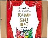 Kamishibaï La couleur des émotions - Quatre Fleuves - 06/11/2019