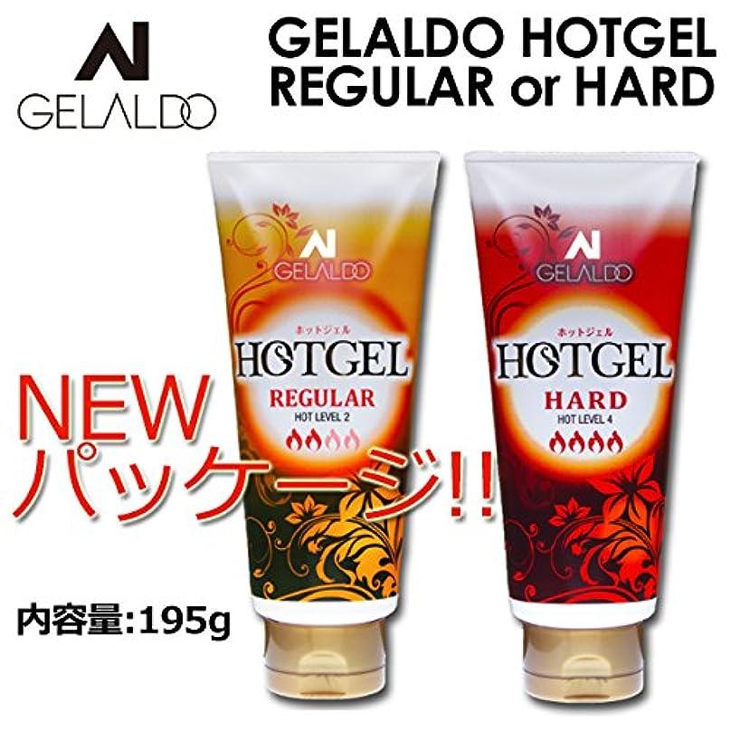 なめらかなフォーカス構築する防寒対策 ホットジェル GELALDOジェラルド HOTGEL