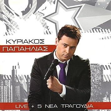 Kiriakos Papailias live + 5 nea tragoudia