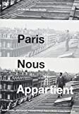 パリはわれらのもの ジャック・リヴェット DVD HDマスター[DVD]